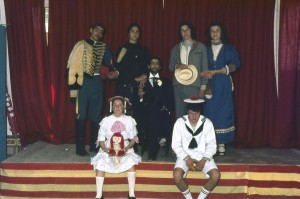 1978 El Cortejo