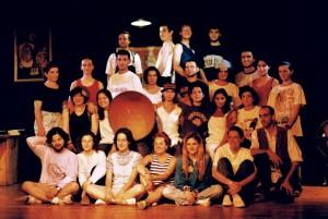1995 San Juan