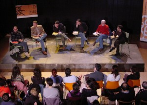 2004 Encuentro de directores en la ESAD